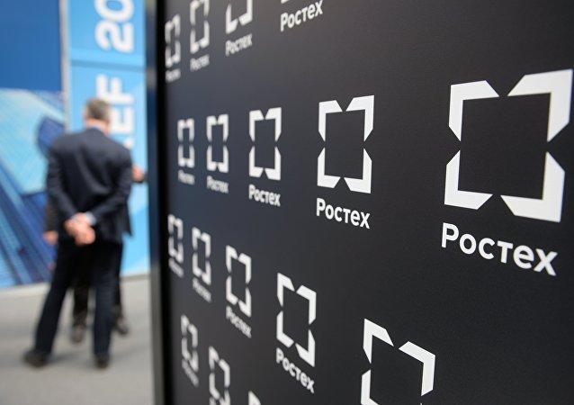 俄罗斯技术国家集团(Rostec)标志