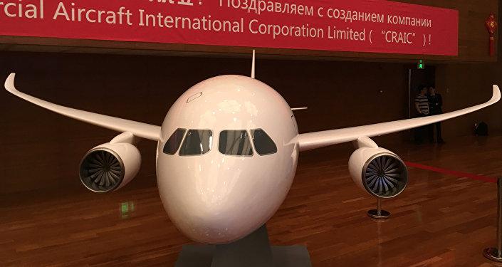 俄羅斯與中國將共同培養遠程寬體客機項目的專業人員