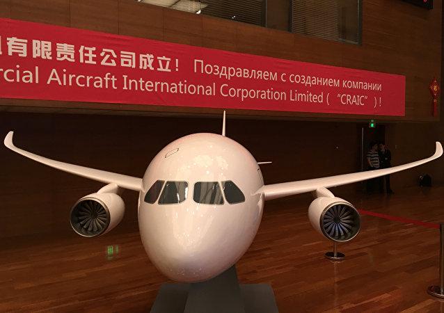 俄罗斯与中国将共同培养远程宽体客机项目的专业人员