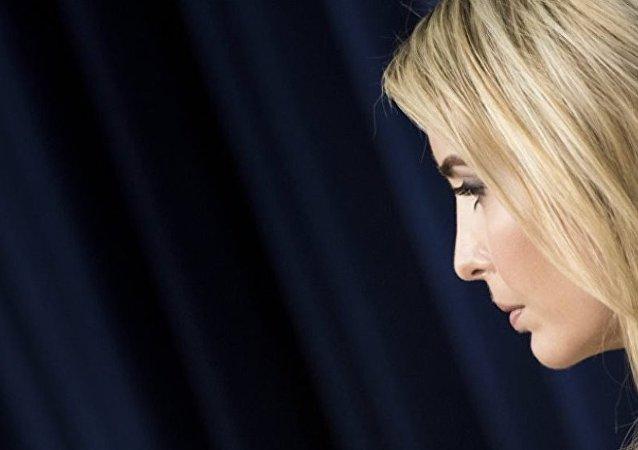 """德国外长批评特朗普家族的行为是""""王室""""做派"""