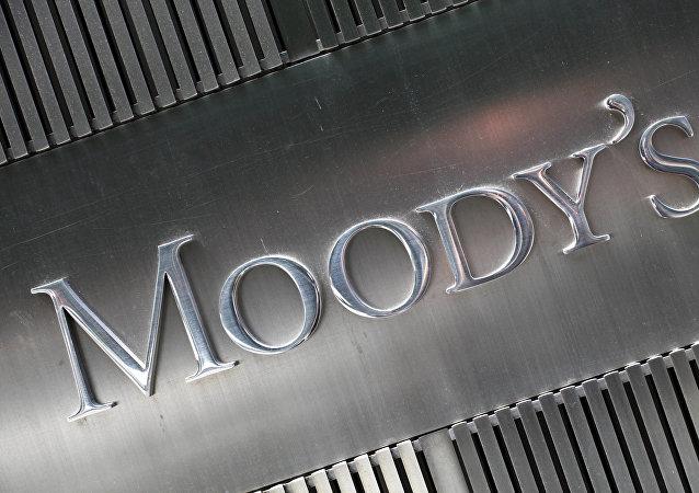 Moody's Corp.