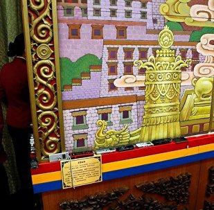 俄媒: 达赖串访藏南后中国重命名藏南六地