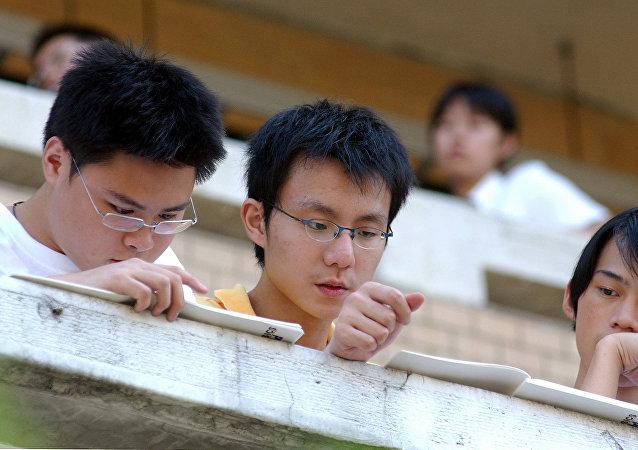 研究:六所亚洲大学跻身世界年轻大学排行榜前十
