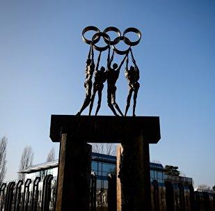 国际奥委会总部 (洛桑 -- 瑞士)