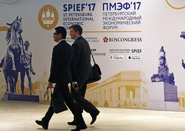 俄直投基金总裁将在圣彼得堡会见中国等国的基金总裁