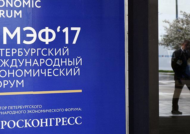 俄铁路与印度彼得堡国际论坛期间将商定起草那塞铁路提速可行性报告