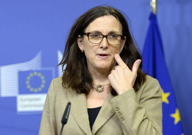 欧盟贸易委员塞西莉亚•马尔姆斯特伦