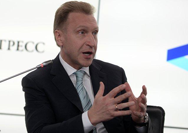 伊戈尔·舒瓦洛夫