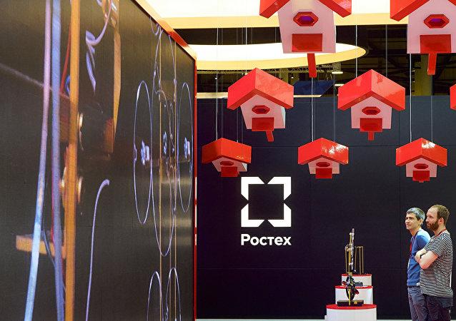 俄技集团 (Rostec)与俄罗斯出口中心将发展高科技产品出口