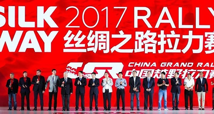 2017丝绸之路国际汽车拉力赛暨中国越野拉力赛新闻发布会