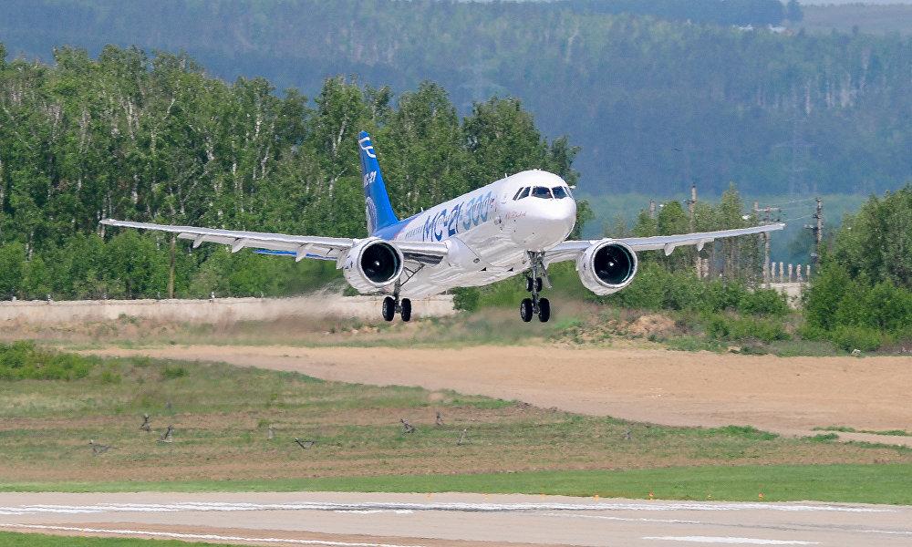 俄罗斯MC-21客机5月底完成试飞,它配备了飞机制造和发动机制造领域的最新成果。