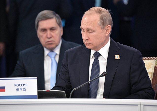 普京:成员扩大将使得上合组织更加强大和富有影响