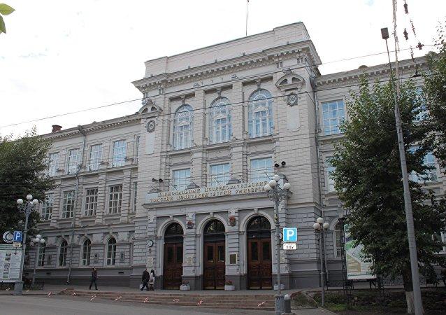 俄罗斯托木斯克理工大学