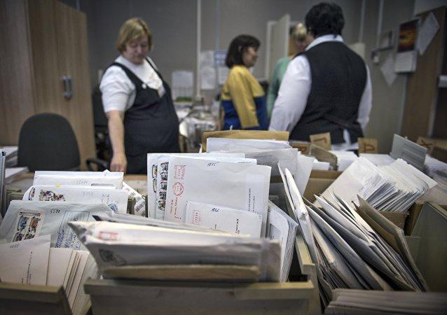 赤塔警方搜出两吨未送邮件