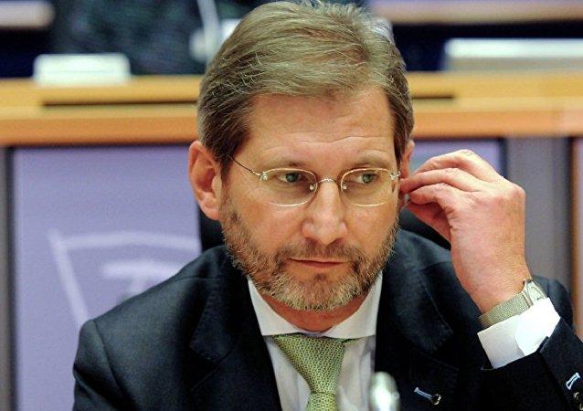 主管欧洲睦邻政策和扩大谈判的欧盟委员约翰内斯·哈恩