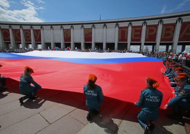 超过250万人参加莫斯科俄罗斯日活动