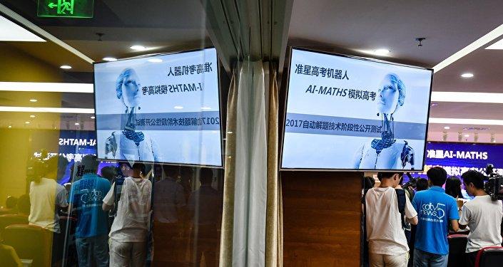 美国害怕在人工智能领域输给中国