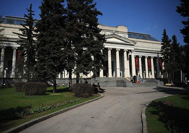 俄国立普希金造型艺术博物馆