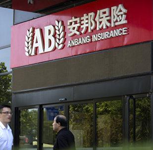 安邦保险集团的问题是否将久拖不决?