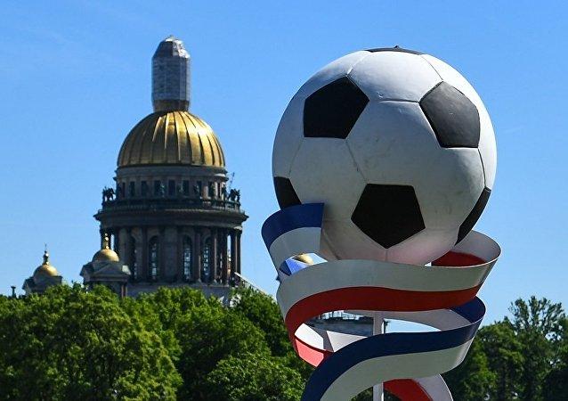 只等你来!俄罗斯开启足球盛筵!