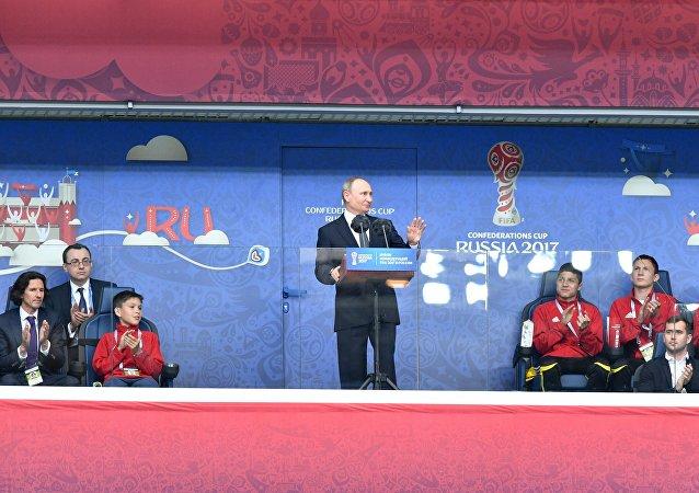 Футбол призван объединять государства и утверждать ценности честной красивой игры - Путин