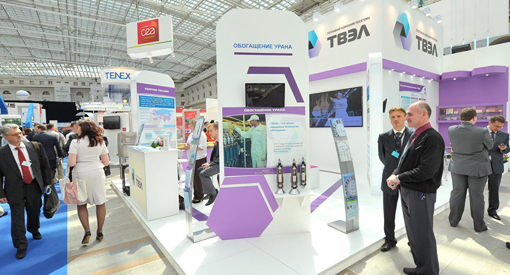 俄核燃料元件公司(TVEL)