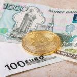 俄第一副总理称俄罗斯应拥有自己的法定国家数字货币