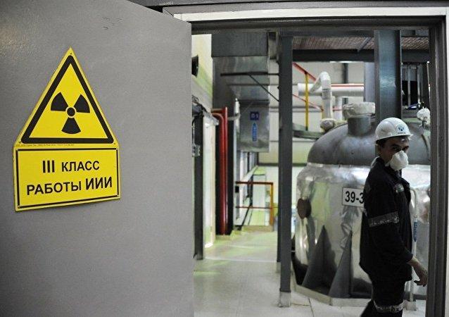 俄核燃料元件公司:俄罗斯已与伊朗完成天然铀交换浓缩铀的交易