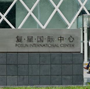 中國復星集團開始「包圍」克里姆林宮