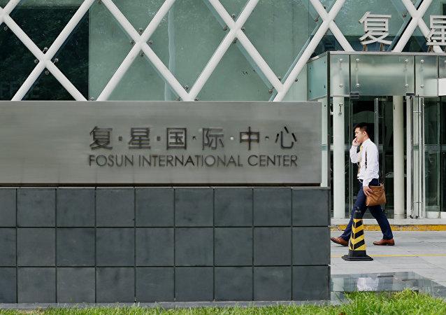 俄罗斯极地黄金向中国复星出售15%股份的协议被解除