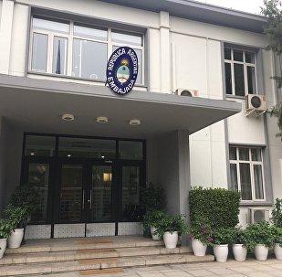 阿根廷驻华大使馆