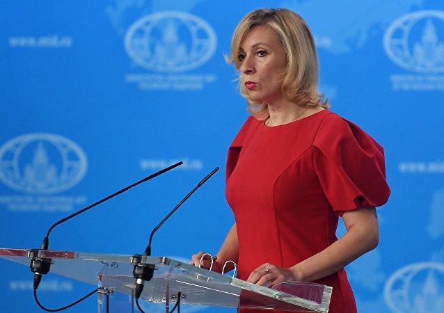 玛利亚·扎哈罗娃