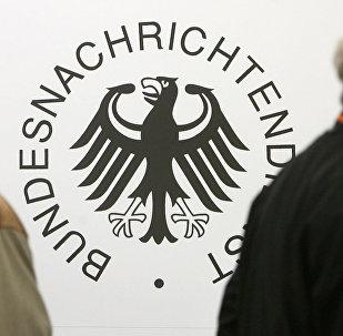 中国为何让德国情报部门感到不安?