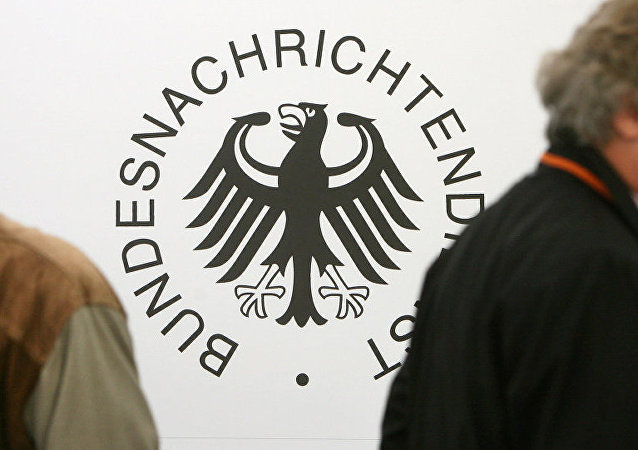 德国联邦情报局的象征
