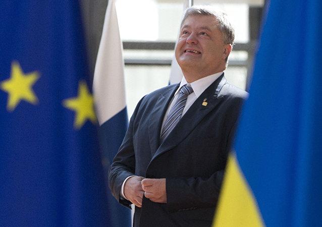 乌克兰总统波罗申科支持率降至就职以来最低