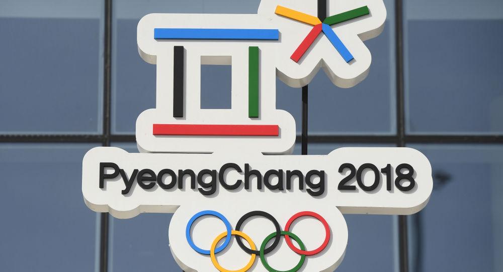 2018年冬奥会