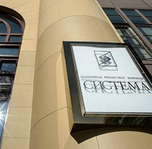 俄「系統」金融股份公司總裁:「兒童世界」2017年銷售額將增長30%
