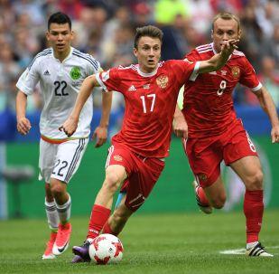 俄羅斯國家足球隊在聯合會杯比賽中敗給墨西哥隊