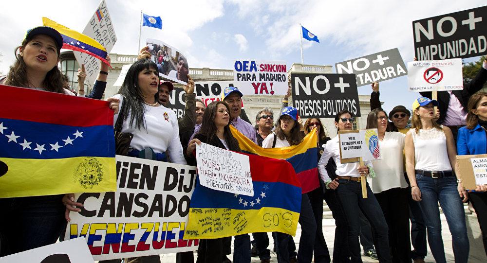 委內瑞拉總統希望召集33國領袖緊急峰會討論該國局勢
