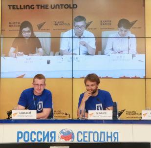 俄地理学会