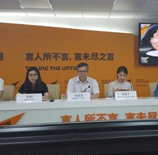 中国地理学会:中方将邀请俄罗斯地理学青年学者来华探险考察