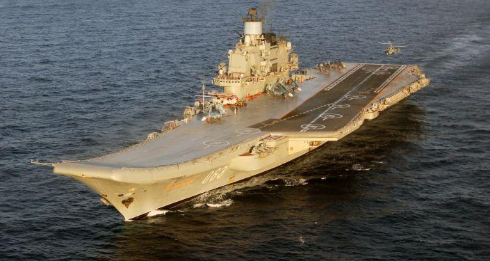 「庫茲涅佐夫海軍上將」號航母