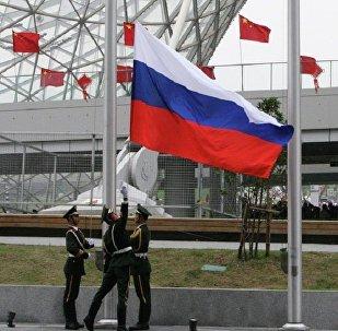 第九届外洽会期间将举办中俄投资合作论坛及俄罗斯投资说明会