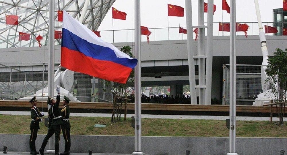 中国外交官:中俄两国应依托科技创新促进机构建立联合技术转移中心
