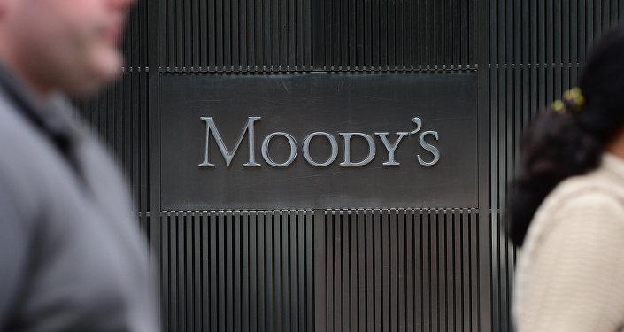 俄专家:穆迪承认了中国在世界银行界的高威望