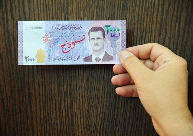 叙央行行长:印有阿萨德头像的新版叙利亚纸币在俄罗斯印刷