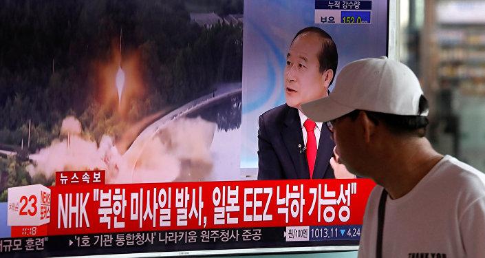 朝鮮半島局勢