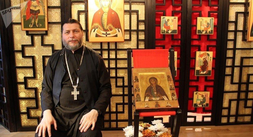 俄罗斯东正教香港教区大司祭季奥尼西·波兹尼亚耶夫