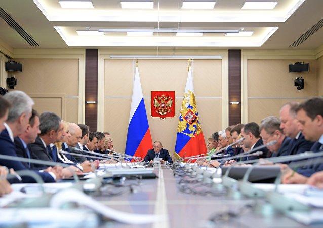 战略发展和优先项目委员会会议