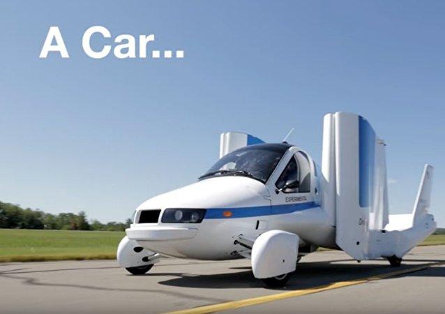 媒体:吉利收购美国飞行汽车公司Terrafugia